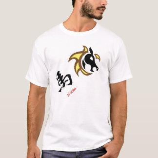 Jahr des Pferds - 2014, chinesisches T-Shirt