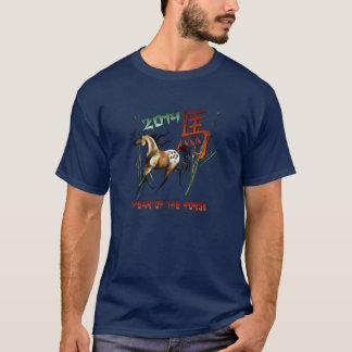 Jahr des Pferds -2014 T-Shirt