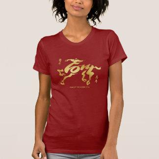 Jahr des Pferds 2014 T-Shirt