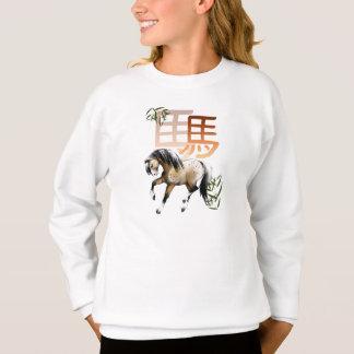 Jahr des Pferds Sweatshirt