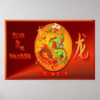Jahr des Plakats Dragon-2012 Poster