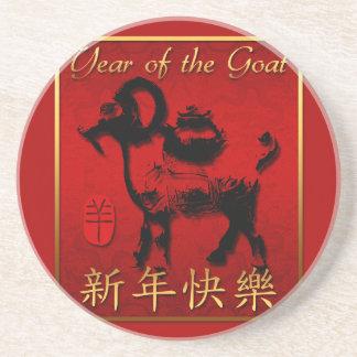 Jahr des RAM-Schaf-oder Ziegen-Untersetzer Getränkeuntersetzer