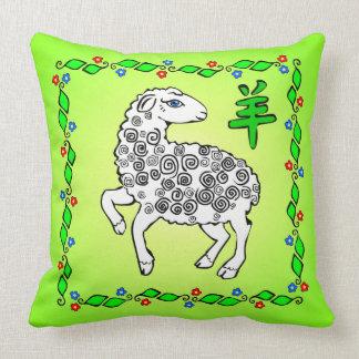 Jahr Schaf-Grün-Symbol-der belaubten GrenzBlumen Kissen