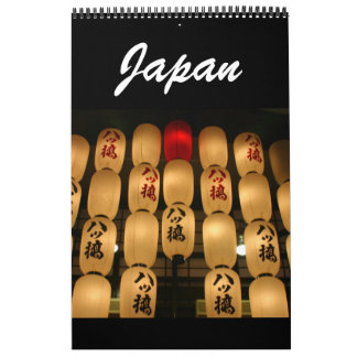 Japan-Kalender 2018 Abreißkalender