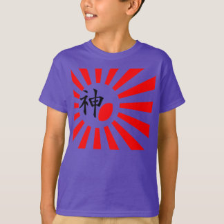 JAPAN SONNE RUGBY T-Shirt