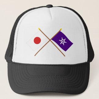 Japan und Tokyo gekreuzte Flaggen Truckerkappe