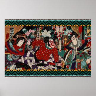 Japaner Kabuki Samurai-bunte Kampf-Szene Poster