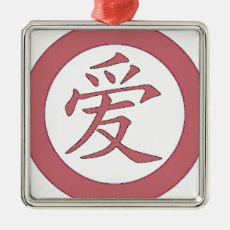 Japanisch - chinesisches Liebe 爱 Silbernes Ornament