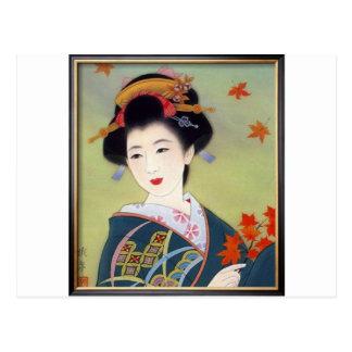 Japanische Frau im blauen Kimono Postkarte
