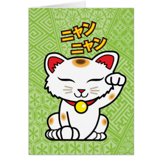Japanische glückliche Katze Maneki Neko (grüne) Karte