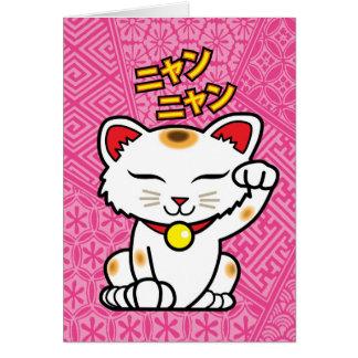 Japanische glückliche Katze Maneki Neko (rosa) Karte