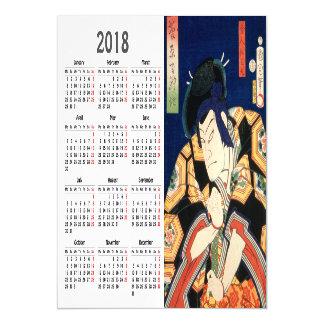 japanische Magnetkarte des Schauspielers mit 2018 Magnetische Karte