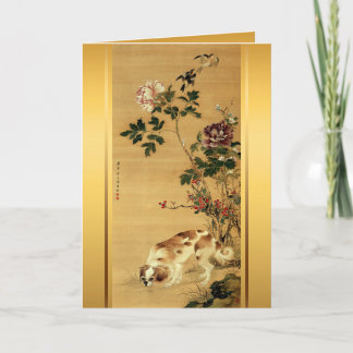 Japanese painting For Dog Year 2018 Greeting Card