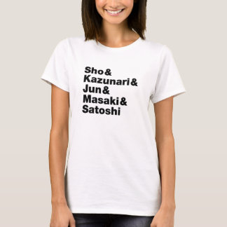 Japanische Namen heller T - Shirt