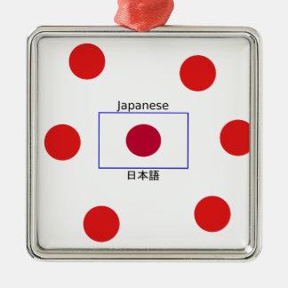 Japanische Sprache und Japan-Flaggen-Entwurf Silbernes Ornament