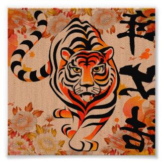 japanische Tigerkunst Photo Druck