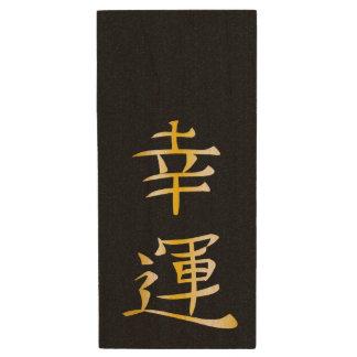 Japanisches Glück-Logo Holz USB Stick