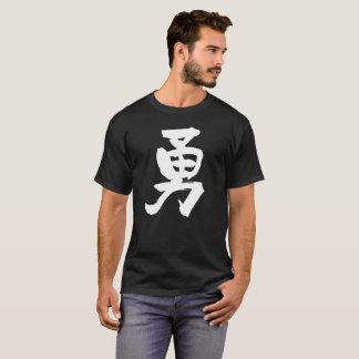 """Japanisches Kanji Samurai Bushido Code-Mut-""""Yus"""" T-Shirt"""