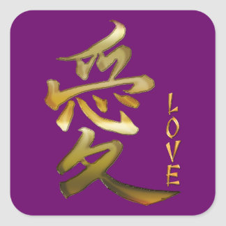 Japanisches KANJI Symbol für Liebe-Reihe Quadratischer Aufkleber