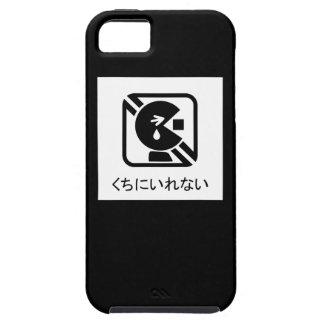 Japanisches würgend Gefahrensymbol Kuchi Ni Irenai Etui Fürs iPhone 5