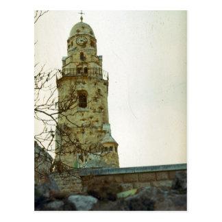 Jerusalem, der Mount Zion Postkarte