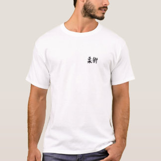 Jiu-Jitsu Sozial T-Shirt