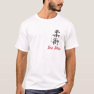 Jiu Jitsu T - Shirt - große des Entwurfs Rückseite