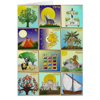 Judaika 12 Stämme der Israel-Kunst-Platten Karte