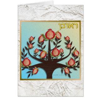 Judaika 12 Stämme Israel Reuben Karte