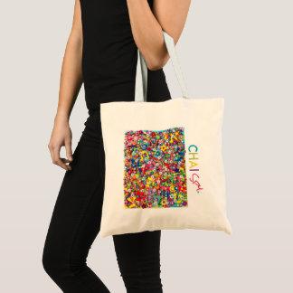 Jüdische Alphabet-Taschen-Tasche Tragetasche