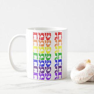 Jüdische Feiertags-Geschenk-Tasse Kaffeetasse