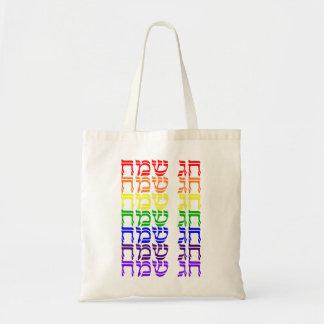 Jüdische Feiertags-Taschentasche Tragetasche