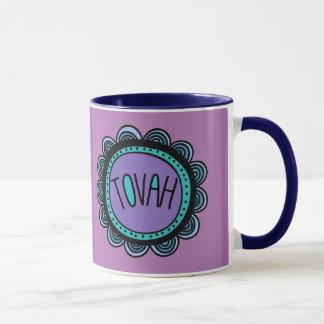 Jüdische Geschenk-Kaffee Tasse