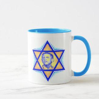 Jüdische Tasse Obama