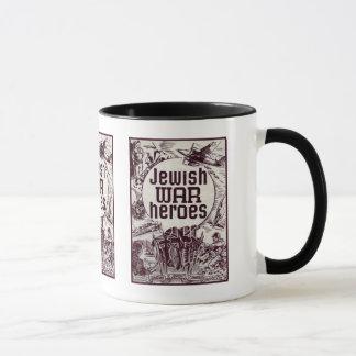 Jüdischer Kriegs-Held-an zweiter Stelle Entwurf Tasse