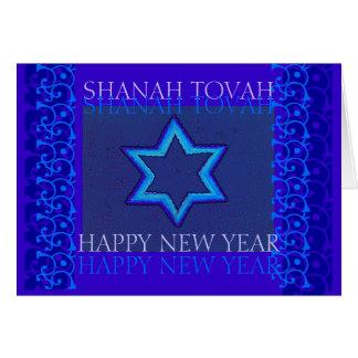 Jüdischer neues Jahr-Davidsstern Karte 2
