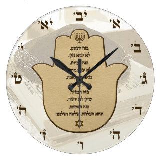 Jüdischer Segen für Geschäft auf Hebräer Ivrit Große Wanduhr