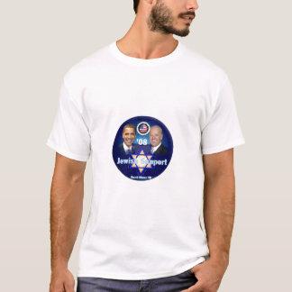 JÜDISCHER UNTERSTÜTZUNGST - Shirt