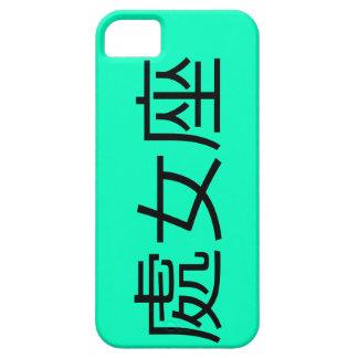 Jungfrau - Chinesisch, Chinesische Schrift iPhone 5 Hülle