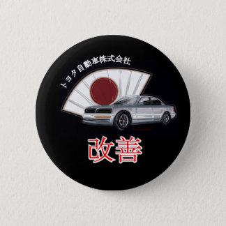 Kaizen Japan Runder Button 5,1 Cm