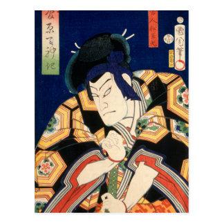 Kalender 2018. Japanischer Schauspieler (#11) Postkarte