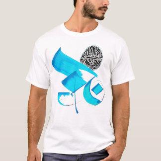 Kalligraphie T-Shirt