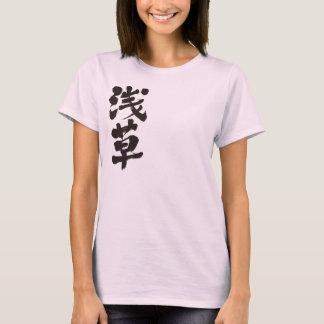 [Kanji] Asakusa T-Shirt