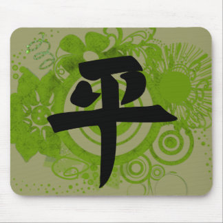 Kanji für Frieden Mousepad