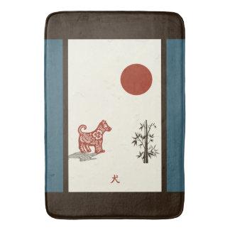 Kanji-Hund auf Blau Badematte