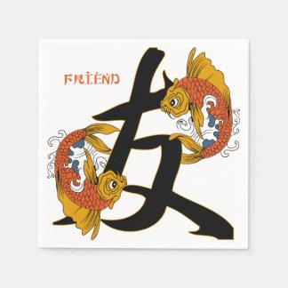 Kanji Koi Fisch-Freund Serviette