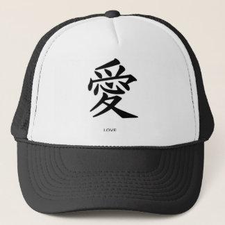 Kanji-Liebe-Symbol Truckerkappe