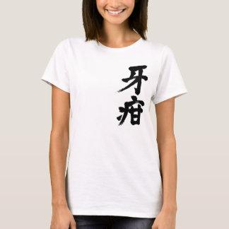 [Kanji] Skorbut T-Shirt