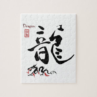 Kanji-Symbol DRACHE japanische chinesische