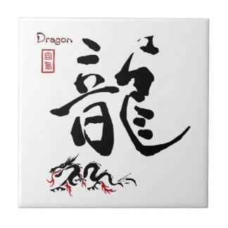 Kanji-Symbol DRACHE japanische chinesische Keramikfliese